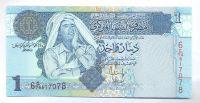 Lybie, 1 dinzí, Kaddáfí