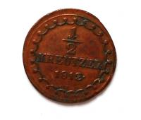 Rakousko 1/2 Krejcar 1812S František II.