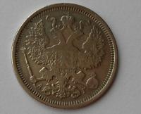 Rusko 20 Kopějka 1891