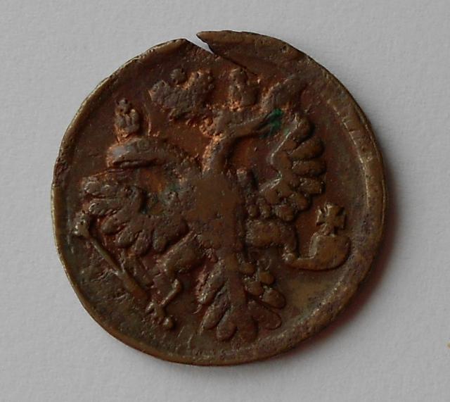 Rusko Děněžka 1737