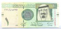 Saudská Arábie, 1 rial, 2007