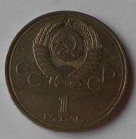 SSSR 1 Rubl OH 1977