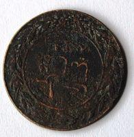 Německo - Východní Afrika 1 Peso 1892