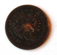 Rakousko 1 Krejcar 1851 E
