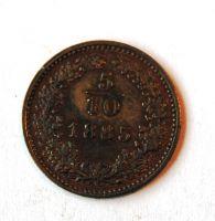 Rakousko 5/10 Krejcar 1885, STAV!