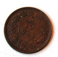 Rakousko 5/10 Krejcar 1891, STAV!