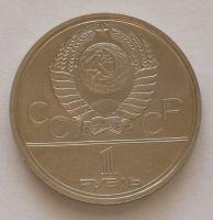SSSR 1 Rubl OH jezdec 1980