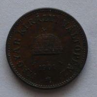 Uhry 2 Filler 1901 KB