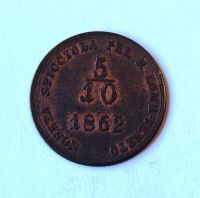 Uhry 5/10 Soldo 1862 B