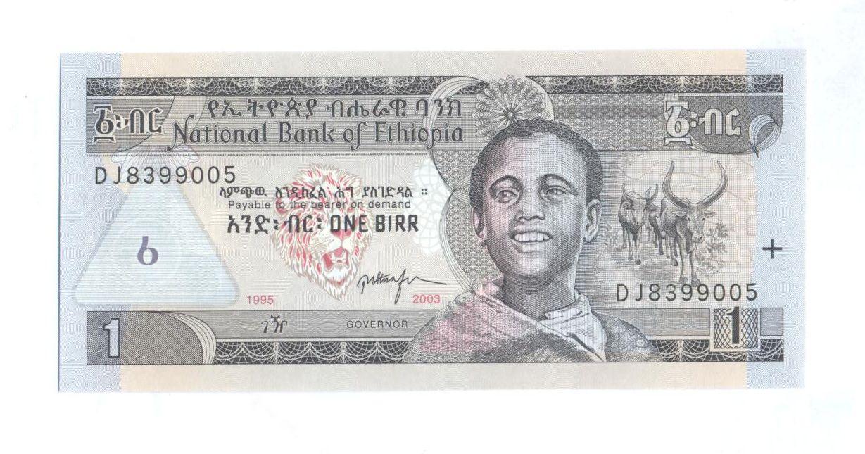 1 Birr, 2005, Ethiopie