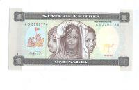 1 Nakfa, 1997, Eritrea