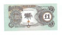 1 Pound, 1967, Biafra