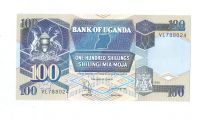 100 Schillings, 1996, Uganda