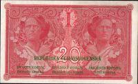 20Kč/1919/, stav 1-, série P 252