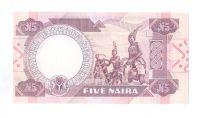 5, 2002 Nigérie