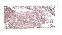 5 Shillin, 1987, Somálsko