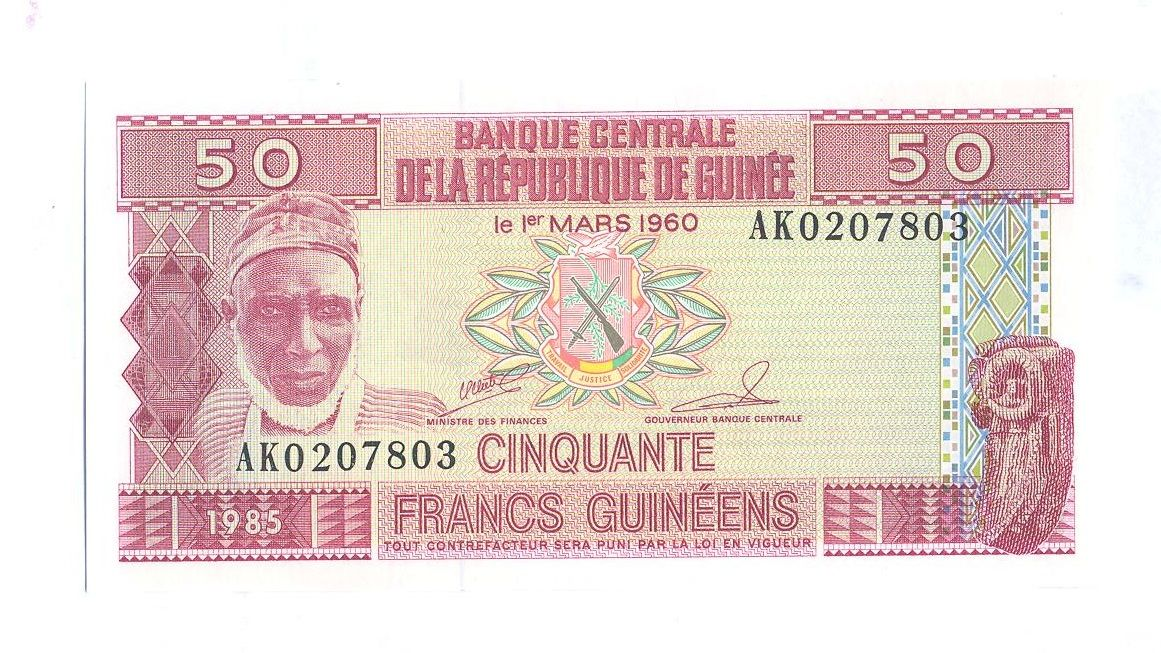50 Cent, 1985, Guinea