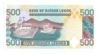 500 Leone, 1995, Sierra Leone