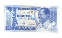 500 Pesos,1990, Guinea Bissan