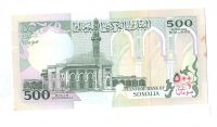 500 Shilin, 1996, Somálsko