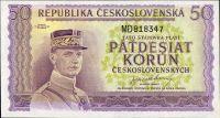 50Kčs/1945-bl/, stav UNC, série MD