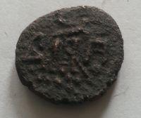 Drachma, MITCH 640, Vardenes I., 40-45, Persie-Parthové