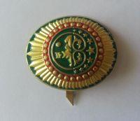 odznak partyzána, Čečensko