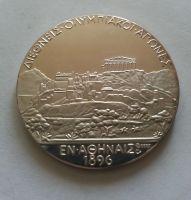 OH - 1896, Akropolis, Ag medaile, Řecko