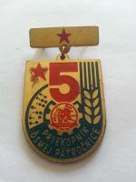 průkopník 8.pětiletky, ČSSR