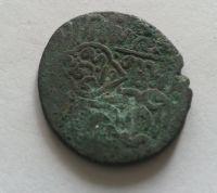 Tanka, Mosayn Baigara, 878-912, Timurovci