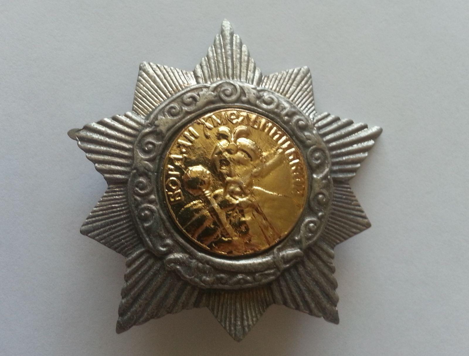 záslužná hvězda Bohdana Chmelnického, Rusko KOPIE