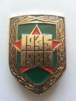 35 výročí vítězství ve VVV, SSSR