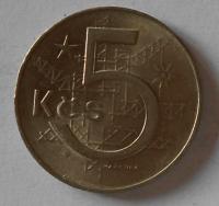 ČSSR 5 Kč 1981
