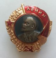 Leninův řád - nositelská kopie, SSSR