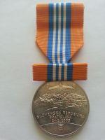 medaile na setkání Bush+Putin, Slovensko