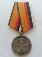 ministerstvo obrany - za hrdinství, Rusko