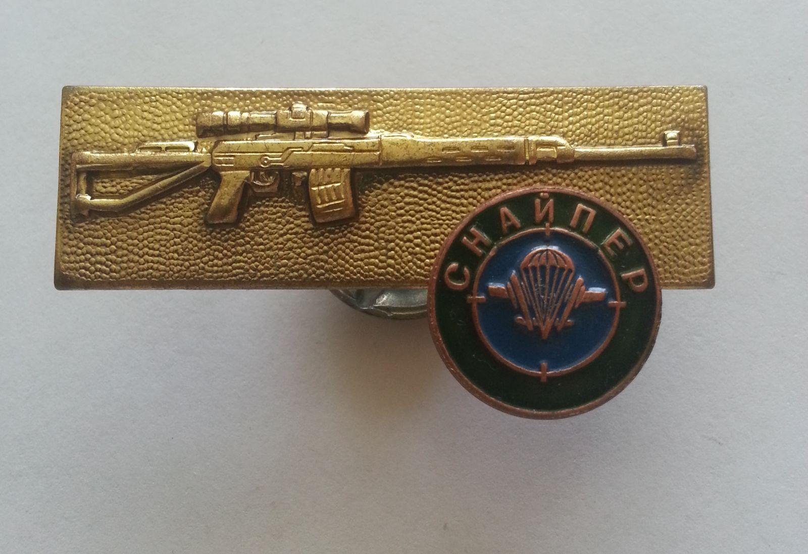 odstřelovač, Rusko