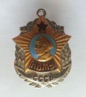odznak ČEKY, SSSR