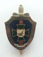 odznak dělostřelectva Smolensku, Rusko