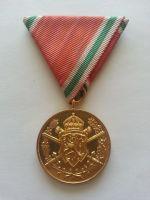 pamětní medaile na sv. válku, Bulharsko