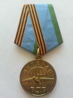 PARA jednotky vojsk ministerstva vnitra - veterán, Rusko