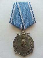 řád admirála Ušakova, Rusko KOPIE