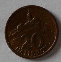 Slovensko 20 Haléř 1940 STAV