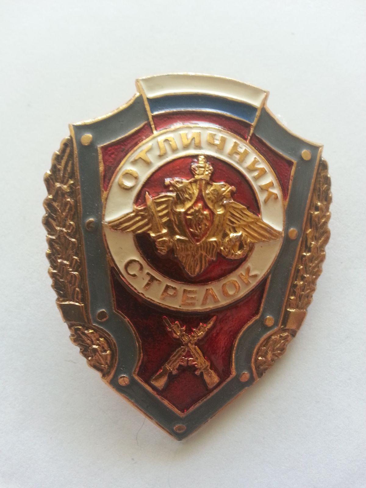 vzorný ponorkář, Rusko