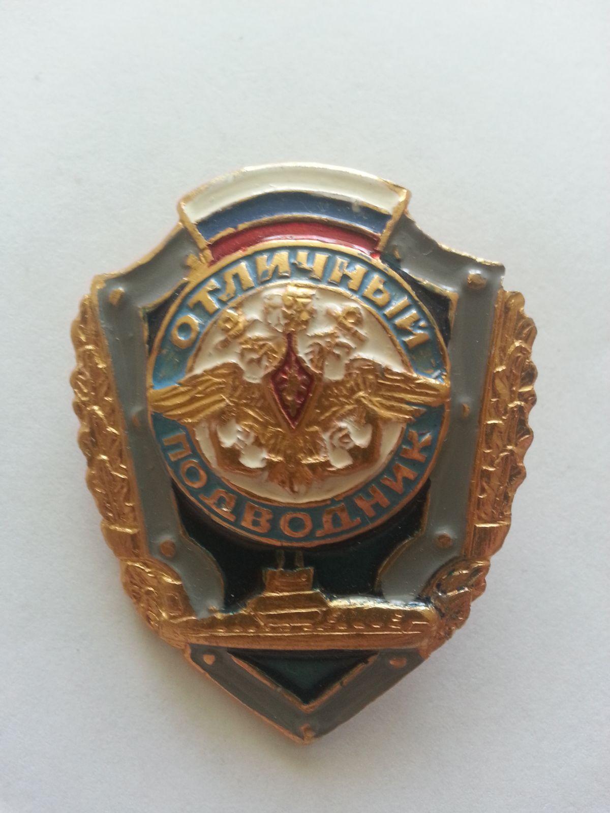 vzorný střelec, Rusko