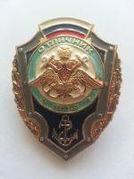 vzorný vojenský námořník, Rusko