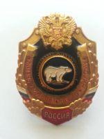 za službu na severním pólu, Rusko