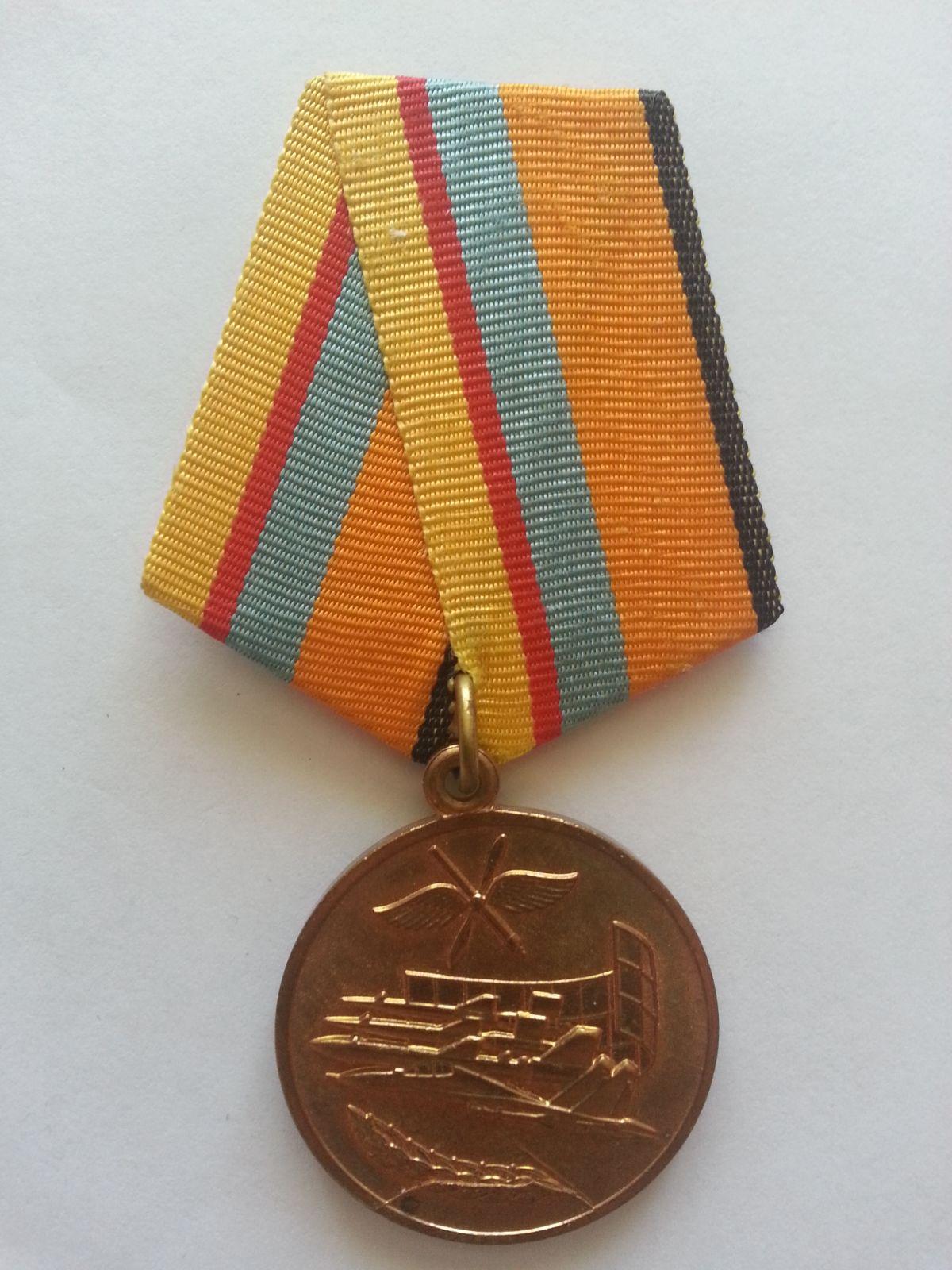 za službu u vzdušných sil, Rusko
