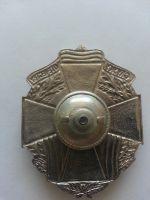 záslužný kříž za hrdinskou službu, Rusko