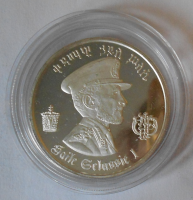 Ethiopie 5 Dolar 1972